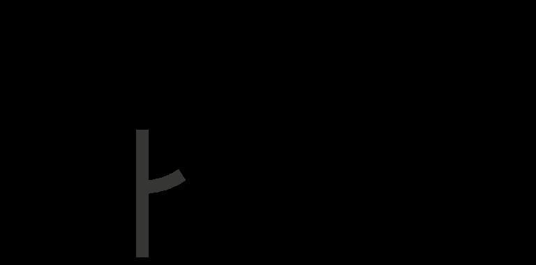 Corner Arc